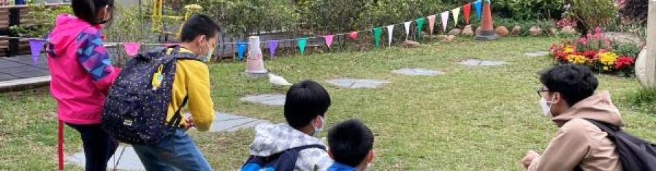 【社區自然探索(戶外) 27/2】