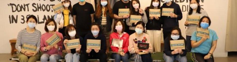 【義師活動 – 紅十字會『戰區90』 23/3】