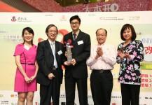 6月8日 - 傑出義職人士2013榮譽大獎