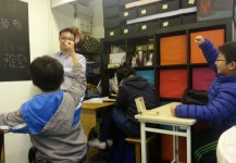 1月5日 - 展航教育中文學習班