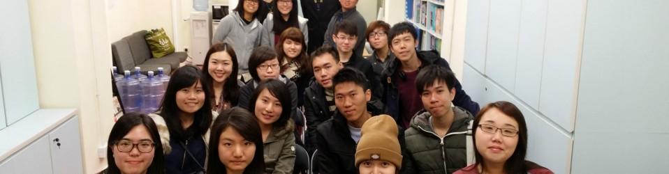 3月8日 - 中大青年公民社會參觀
