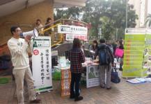 2013年12月7日 - 街頭義賣籌款 (上水)