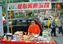 17th March, 2012 – Charity Sale on the Street (Wanchai)