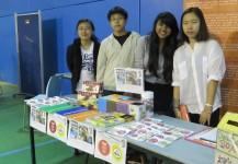 3月 - 南島中學慈善義賣活動