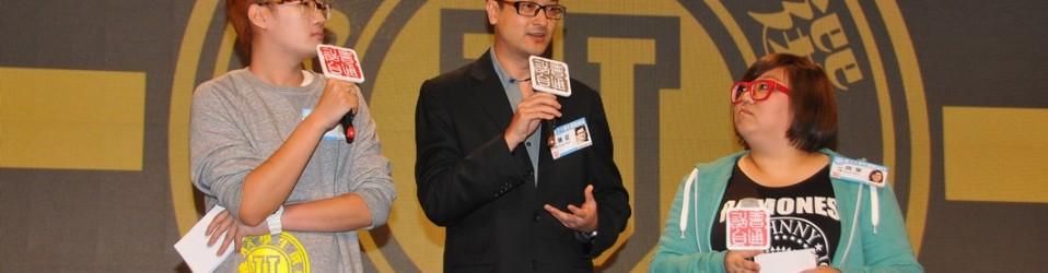 6月8日 - 優才大學生選舉