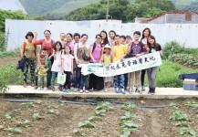 6月15日 - 父親節有機農場親子遊