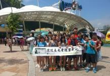 7月29日 - 參觀海洋公園