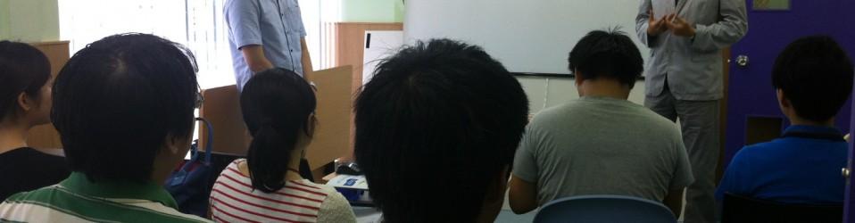 8月23日 - 義師培訓講座