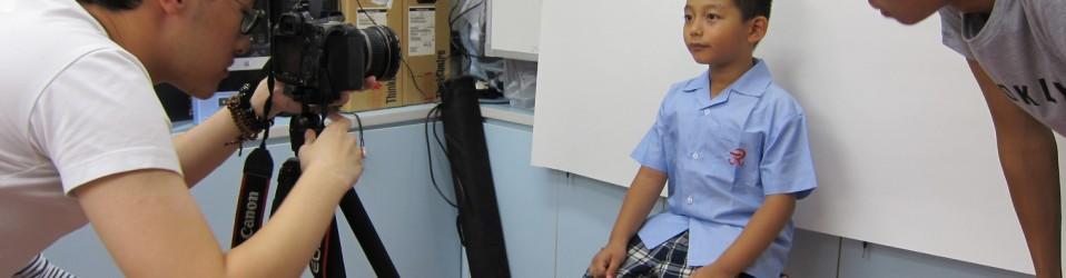 8月25日 - 拍攝學生證件相