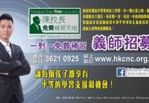 9月 - 港鐵燈箱廣告