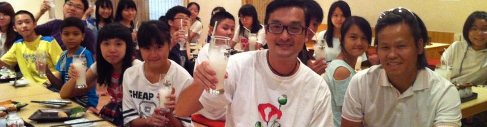 8月30日 - 學生義工聚會