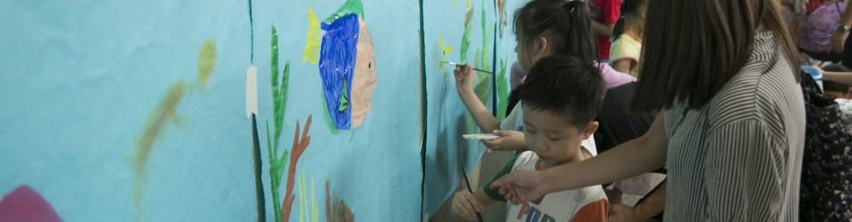 9月28日 - 街頭活動 「童遊大道」