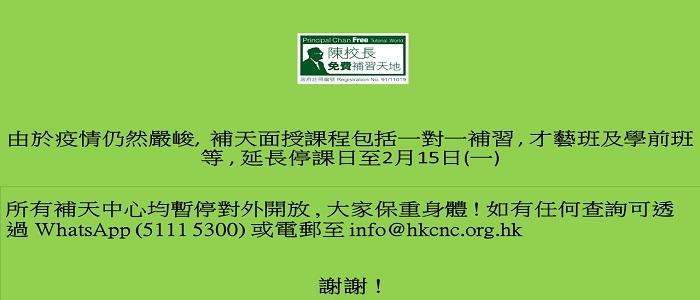 center suspend news 6jan
